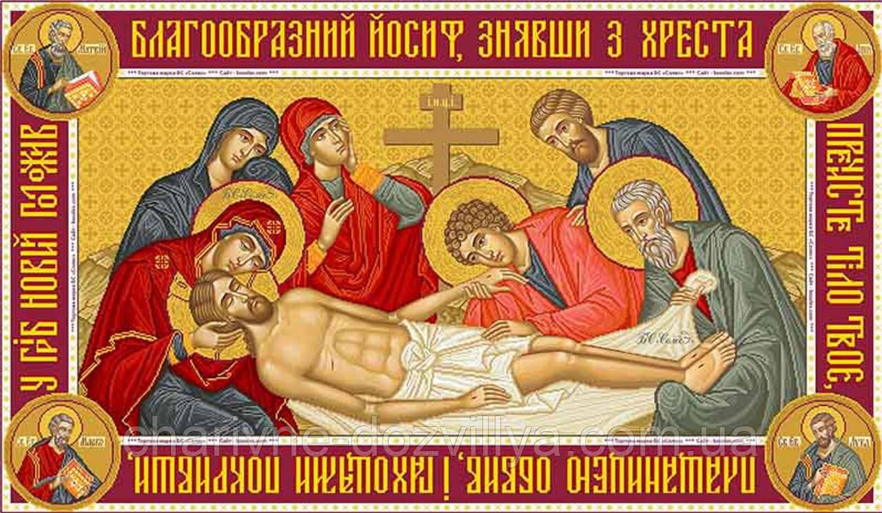 """Схема для вишивки бісером на атласі ікона """"Свята Плащаниця Іісуса Христа"""" великий розмір (75х130)см"""