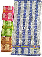 Херсон банное полотенце 6 шт в упаковке 140х70 хлопок