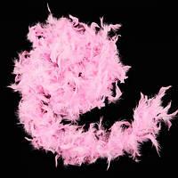 Боа из перьев 40г (розовое) 2м