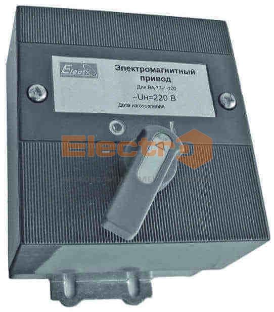 Электромагнитный привод БДУ для ВА 77-1