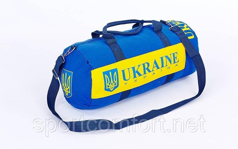 Спортивная сумка Украина  Ukraine