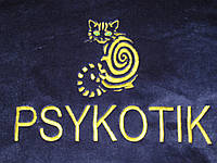 """Махровый халат с именной вышивкой """"Кот"""""""