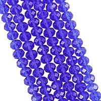 Бусины под Хрусталь Синие прозрачные Рондель 8 мм 72 шт/нить