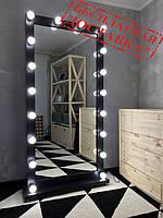 Зеркало с подсветкой(черное),гримерное зеркало,зеркало визажиста,зеркало для визажиста.