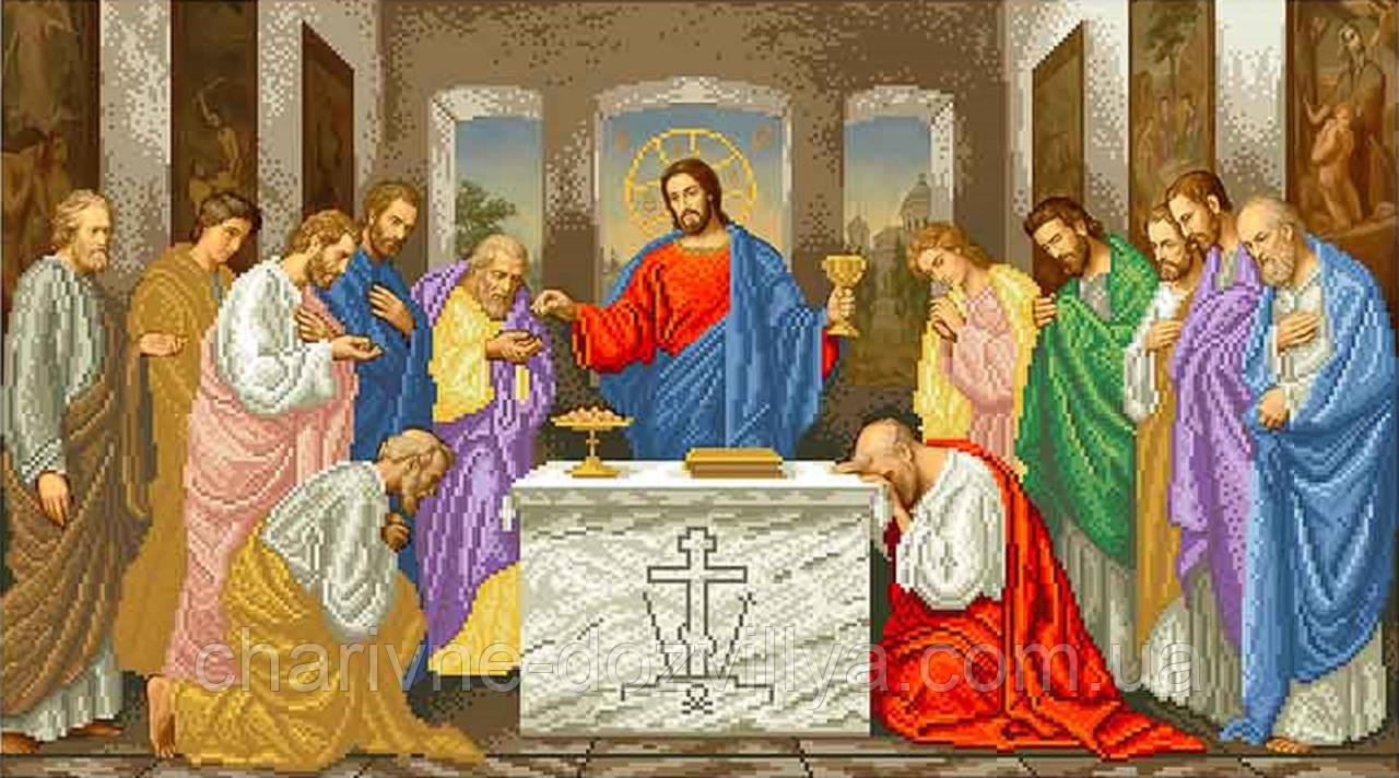 """Схема для вишивки бісером на атласі ікона """"Свята Євхаристія"""" великий розмір (76х136)см"""