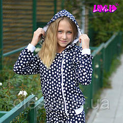 Подростковый спортивный костюм ISport размеры 140- 164 Новинка!