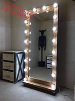 Зеркало с подсветкой(коричневое),гримерное зеркало,зеркало визажиста,зеркало для визажиста.
