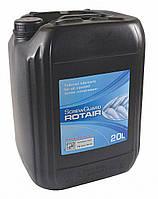 Компрессорное масло для винтовых компрессоров Chicago Pneumatic, Atlas Copco, Kaeser, Atmos