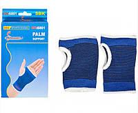 Эластичные бинты (повязки) для рук