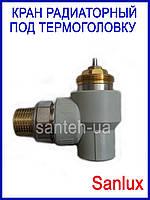 """Кран радиаторный (пайка) под термоголовку угловой серый 20х1/2"""""""