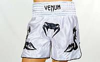 Акция размер Л. Трусы для тайского бокса VENUM INFERNO CO-5807-W. Распродажа!
