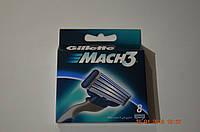 Касеты для бритья Gillette Mach 3 оригинал