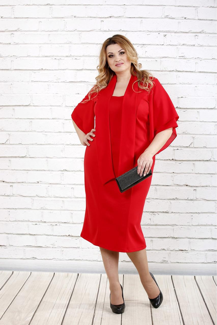 cab48d8187c9e2d Женское платье ниже колена 0730 красное - DS Moda - женская одежда оптом от  производителя в