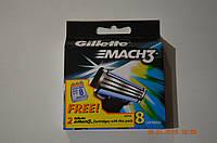 Касеты для бритья Gillette Mach 3 китай
