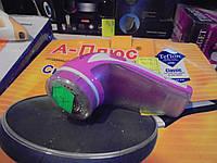 Машинка для удаления катышков Lint remover 001(Аккумуляторная),бытовая техника, техника для дома, качество