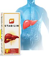 Современное средство для восстановления печени Stabilin (Стабилин)