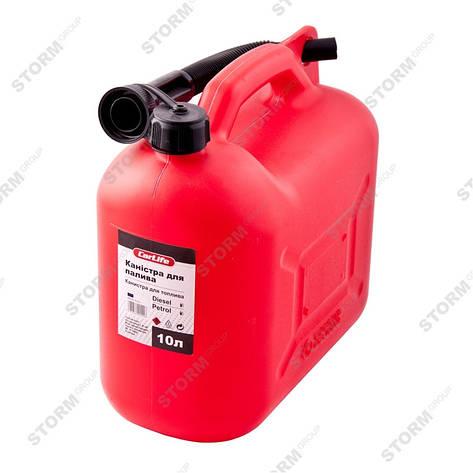 Канистра для бензина CarLife CA10 10л, фото 2