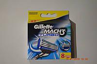 Касеты для бритья Gillette Mach 3 turbo китай