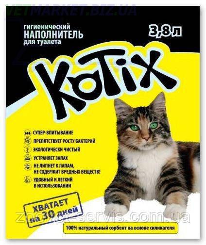 Наполнитель силикагелевый для кошачьего туалета Kotix (Котикс)