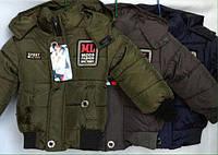Демисезонная куртка для мальчиков 2-4 года, фото 1