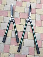 Ножницы для стрижки с телескопическими ручками
