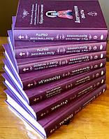 Собрание творений, сочинений в 7 томах. Игнатий Брянчанинов, фото 1