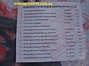 Р/к двигателя Газ 51, Газ 52 полный комплект (15 наименований) производитель Украина, фото 2