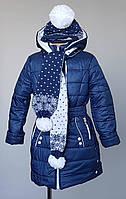 Курточка детская зимняя в комплекте шапка и шарф