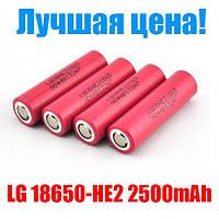Аккумулятор высокотоковый LG 18650 HE2 2500mAh 20A, оригинал