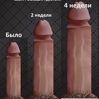 Пусть партнерша визжит! Увеличь пенис спреем Penilux (Пенилюкс)!