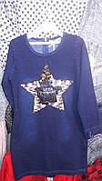 Нарядное детское платье туника с паетками под джинс