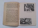 Телебачення Телевидение Библиотечка по вопросам искусства 1961 год, фото 3