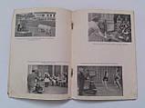 Телебачення Телевидение Библиотечка по вопросам искусства 1961 год, фото 4