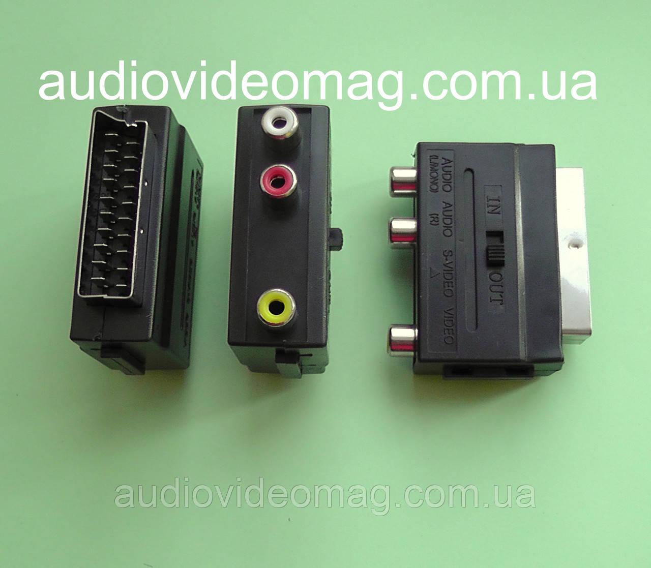 Переходник адаптер Скарт (Scart) - З гнезда RCA (тюльпан) с переключателем направлений сигнала