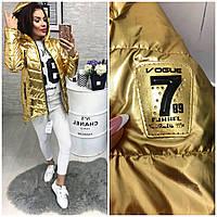 Яркая  демисезонная куртка - парка ( арт 300), цвет золото