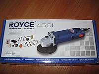 Mини болгарка ROYCE JM-450