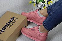 Жіночі,підліткові кросівки Reebok Classic,рожеві 36,40 р, фото 3