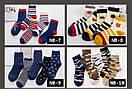 Комплект белых мужских носков (5 пар) с флагами Британии, Германии, Канады, США  и Кореи. Размер 39-43, фото 10