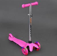 Трехколесный самокат Best Scooter Mini 466-112 розовый. Колеса светятся. Нагрузка до 50 кг