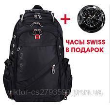 Городской рюкзак Wenger Swissgear Airflow (швейцария) + часы swiss в подарок!