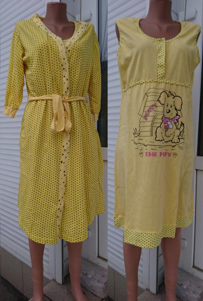 1b096518ca41 Комплект для кормящих и беременных женщин халат и сорочка из полотна кулир  44-58 р