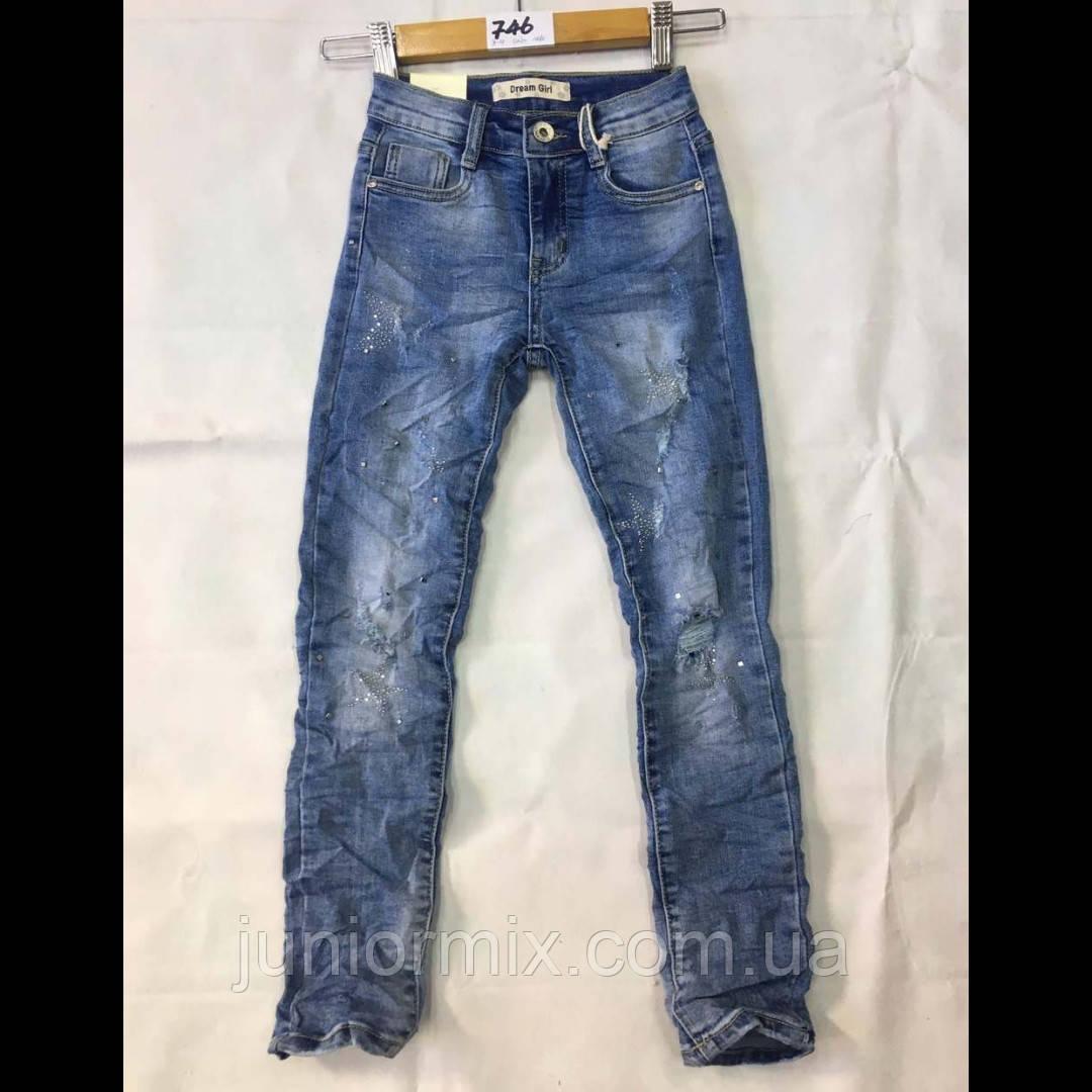 Подростковы рваные джинсы для девочек  оптом Dream Girl