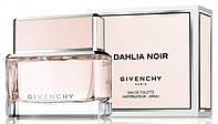 Женские духи Givenchy Dahlia Noir Живаньши Далиа Нуар