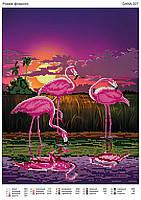 Схема для частичной вышивки бисером Розовый фламинго
