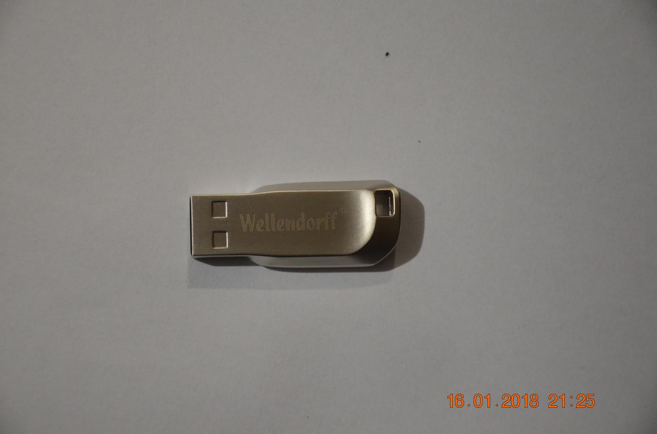 USB-ФЛЕШКА металичная з логотипом Wellendorff 16Gb