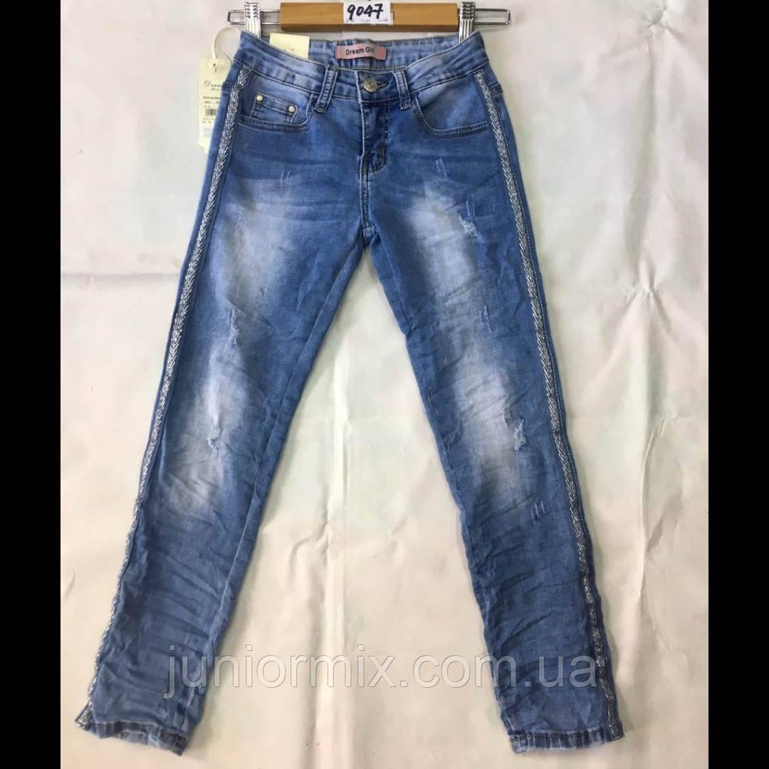Оптом подростковые джинсы с лампасами для девочек Dream Girl
