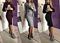 Платье Фонарик женское