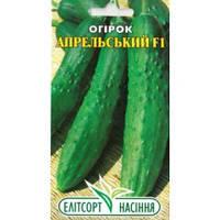 Семена огурца  Апрельский F1 10 шт.