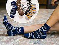 Набор мужских камуфляжных носков (5 пар)