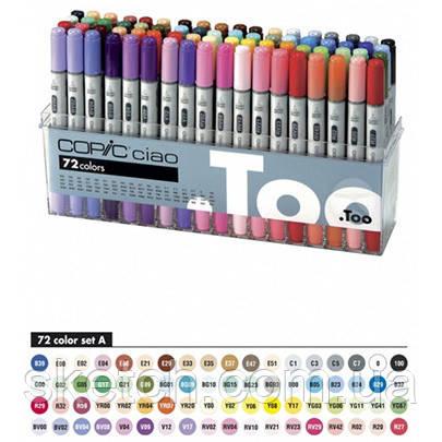 Набор маркеров Copic Ciao Set, 72шт/уп